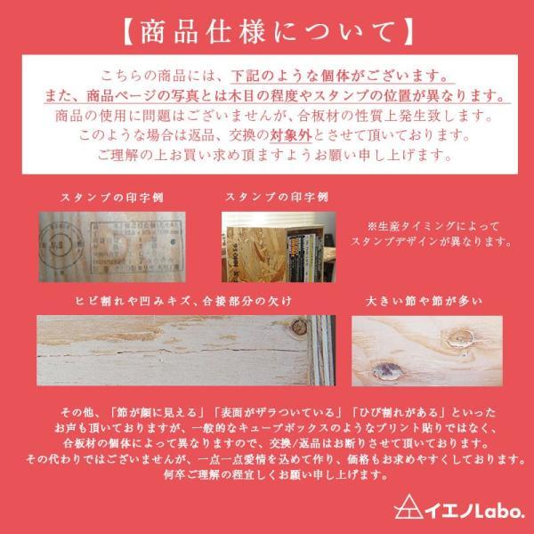 木箱 収納 キューブボックス シェルフ 什器  レコード A4 本棚 おしゃれ 棚|ienolabo|07