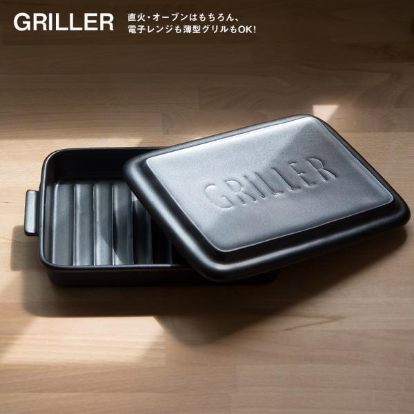 グリラー ツールズ TOOLS GRILLER イブキクラフト|ienolabo