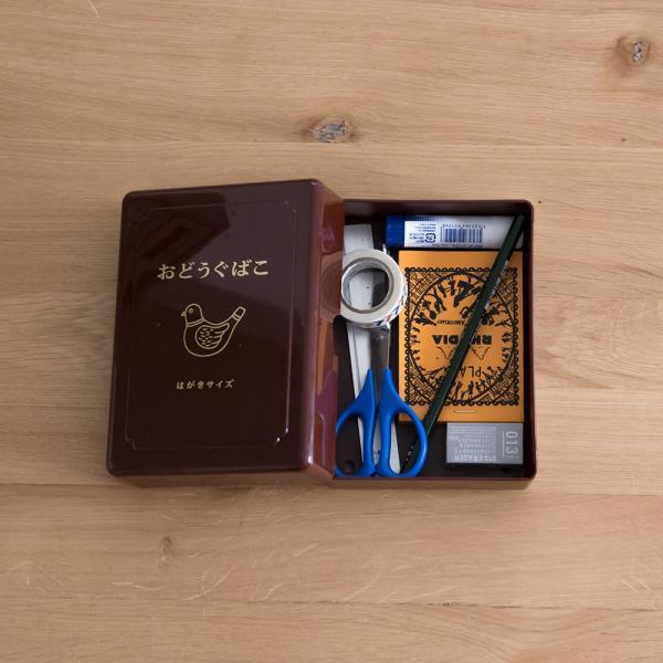 おどうぐばこ お道具箱 小 はがき HIGHTIDE  ハイタイド|ienolabo|03