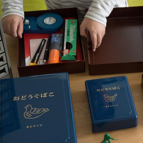 おどうぐばこ お道具箱 小 はがき HIGHTIDE  ハイタイド|ienolabo|04
