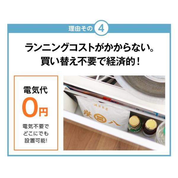炭八 除湿剤 達人が選ぶ 炭八セット 室内 3L|ienolabo|11