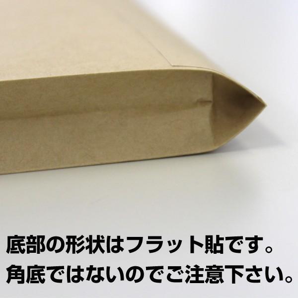 マチ付きガセット封筒 角A4(A4用)300枚入|ieos-y|02