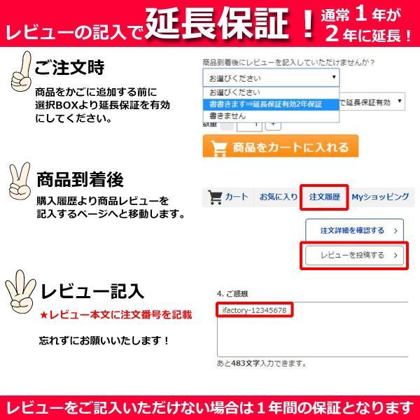 【1年保証】iPhone6Plus バッテリー 交換 PSE準拠 工具セット付属 (Ver.2018)|ifactory|06