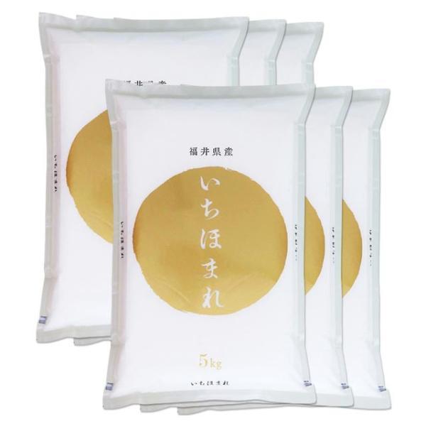 新米 いちほまれ 30kg 送料無料 福井県 令和3年産 (米/白米 5kg×6)