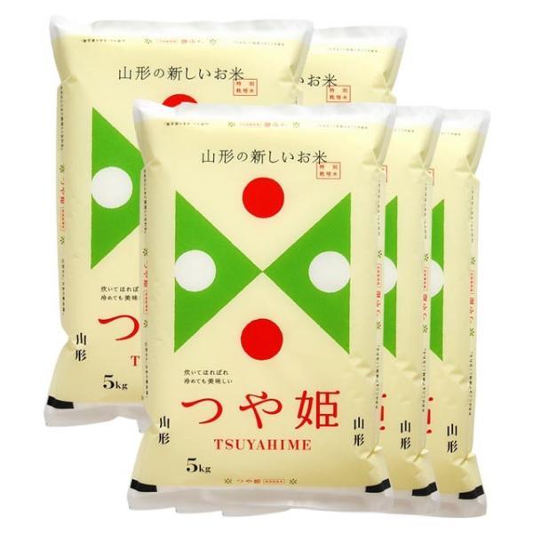 新米 つや姫 特別栽培米 25kg 送料無料 山形県産 令和3年産 (2021年 白米 5kg×5)