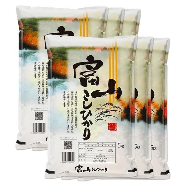 コシヒカリ 30kg 送料無料 富山県 令和2年産(米/白米 5kg×6)