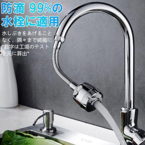 蛇口シャワー首振りヘッドキッチンシャワーヘッド切り替え取り付け節水ノズル洗面所も化粧台も水栓360度冷温ステンレス