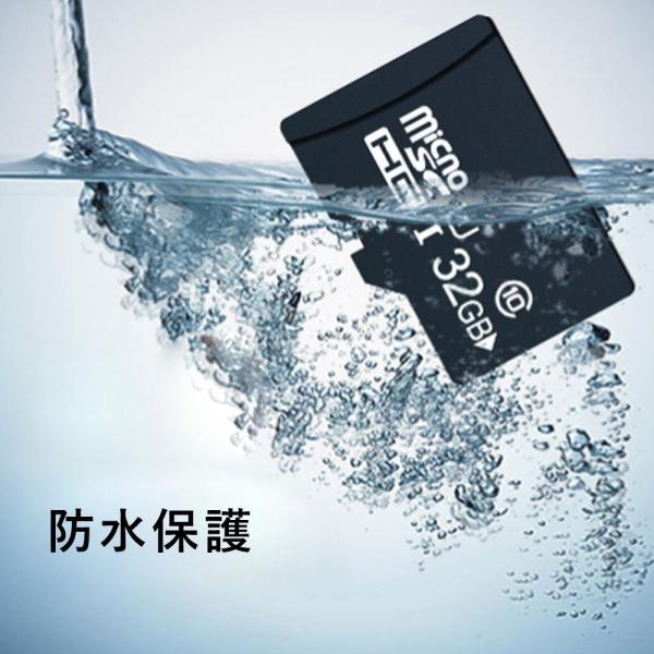 MicroSDカード16GBclass10記憶メモリカードMicrosdクラス10SDHCマイクロSDカードスマートフォンデジカ