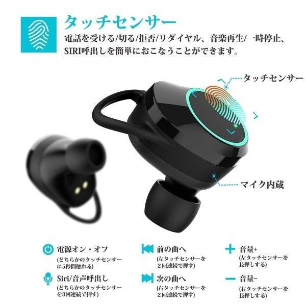 ワイヤレス イヤホン 大容量充電式 Bluetooth 5.0 両耳通話 左右分離型 落下防止 3Dステレオサウンド Siri対応 充電式収納ケース付き|igenso|05