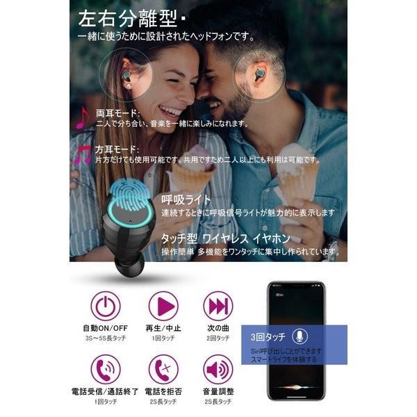 ワイヤレス イヤホン 大容量充電式 Bluetooth 5.0 両耳通話 左右分離型 落下防止 3Dステレオサウンド Siri対応 充電式収納ケース付き|igenso|06