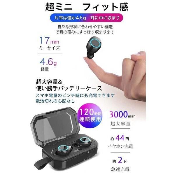 ワイヤレス イヤホン 大容量充電式 Bluetooth 5.0 両耳通話 左右分離型 落下防止 3Dステレオサウンド Siri対応 充電式収納ケース付き|igenso|07