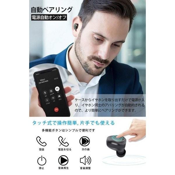 ワイヤレス イヤホン 大容量充電式 Bluetooth 5.0 両耳通話 左右分離型 落下防止 3Dステレオサウンド Siri対応 充電式収納ケース付き|igenso|08