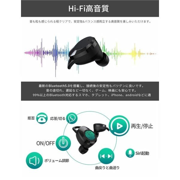 ワイヤレス イヤホン 大容量充電式 Bluetooth 5.0 両耳通話 左右分離型 落下防止 3Dステレオサウンド Siri対応 充電式収納ケース付き|igenso|09