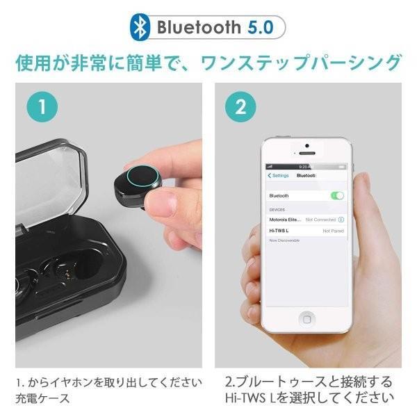 ワイヤレス イヤホン 大容量充電式 Bluetooth 5.0 両耳通話 左右分離型 落下防止 3Dステレオサウンド Siri対応 充電式収納ケース付き|igenso|10