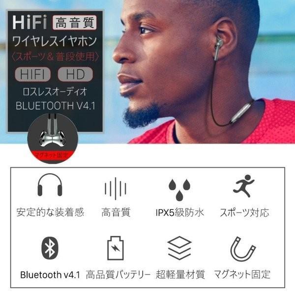 Bluetooth4.1 イヤホン 高音質 IPX5防水防汗 ノイズキャンセリング マグネット搭載 イヤフォン リモコン ワイヤレス イヤホン iPhone Android対応|igenso|02