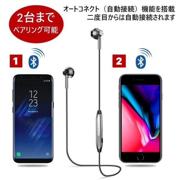 Bluetooth4.1 イヤホン 高音質 IPX5防水防汗 ノイズキャンセリング マグネット搭載 イヤフォン リモコン ワイヤレス イヤホン iPhone Android対応|igenso|06