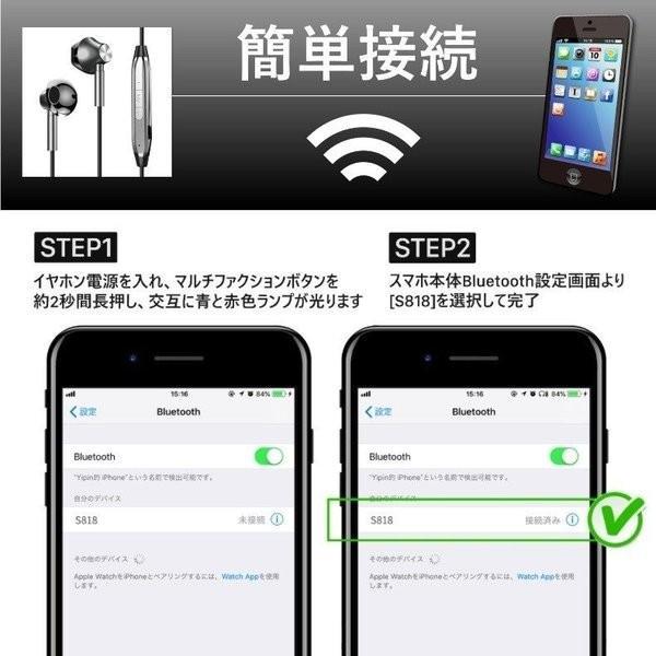 Bluetooth4.1 イヤホン 高音質 IPX5防水防汗 ノイズキャンセリング マグネット搭載 イヤフォン リモコン ワイヤレス イヤホン iPhone Android対応|igenso|07
