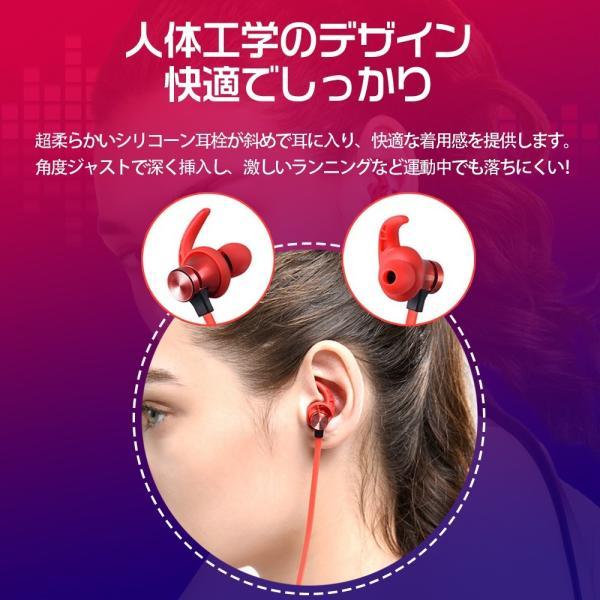 ワイヤレスイヤホン Bluetooth4.2 イヤホン スポーツ ランニング TF無線 イヤホン マグネット 両耳 防水 防塵 防汗 人間工学設計|igenso|04