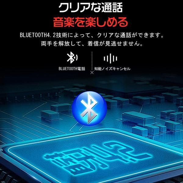 ワイヤレスイヤホン Bluetooth4.2 イヤホン スポーツ ランニング TF無線 イヤホン マグネット 両耳 防水 防塵 防汗 人間工学設計|igenso|08