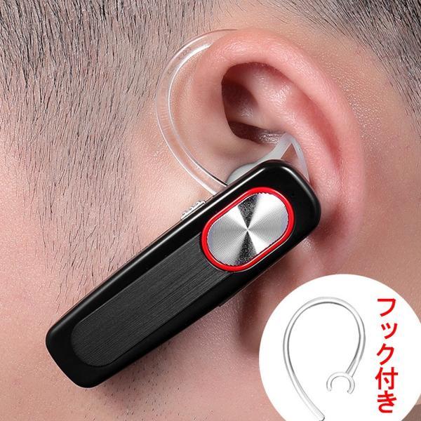 ワイヤレスイヤホン ブルートゥースイヤホン プレゼント 32時間連続再生 片耳 超長待機 最高音質 ヘッドセット ハンズフリー igenso 08