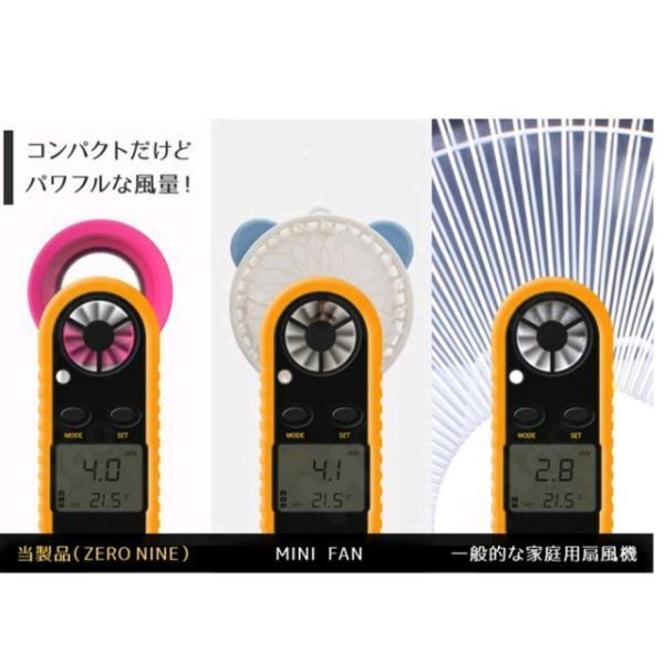 コンパクト 花火大会 扇風機 ミニ扇風機 卓上 扇風機 USB 携帯用 アウトドア 羽根なし 手持ち 充電可能 小型 携帯 ファン 手持ち型 携帯扇風機 可愛い igenso 06