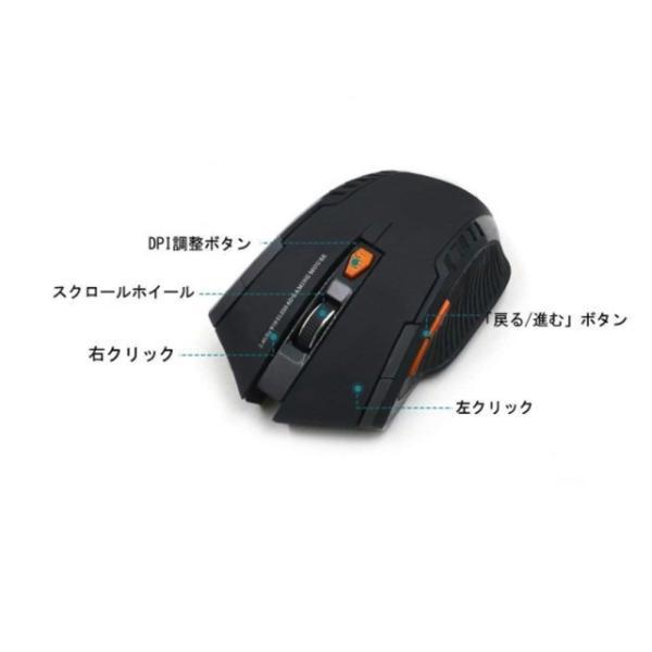 マウス ワイヤレス 2.4G マウス 無線 3段調整可能なDPI 省エネスリープモード搭載 高精度 小型 送料無料|igenso|08