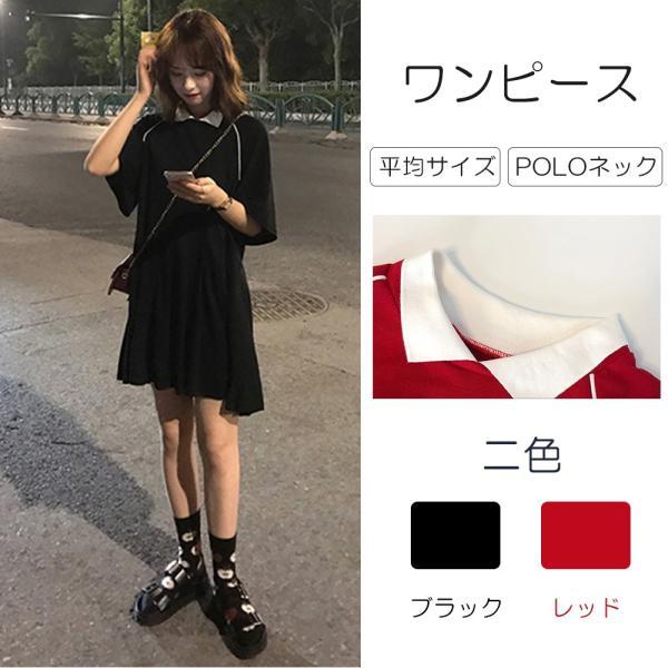 レディース 体型カバー ワンピース プリーツ レディースファッション 夏 半袖 T−シャツ igenso