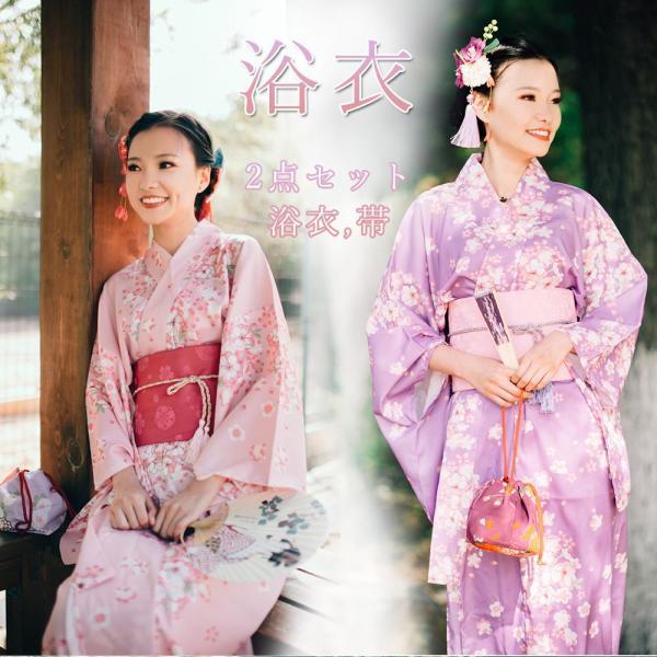 女性浴衣 選べる2柄 浴衣セット (浴衣+帯) 桜 花火大会 夏祭り 2点セット 可愛い|igenso