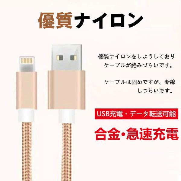 iPhoneケーブル 長さ0.5m 1m 2m 急速充電 充電器 USBケーブル iPad iPhone用 充電ケーブル iPhone8 Plus iPhoneX|igenso|02