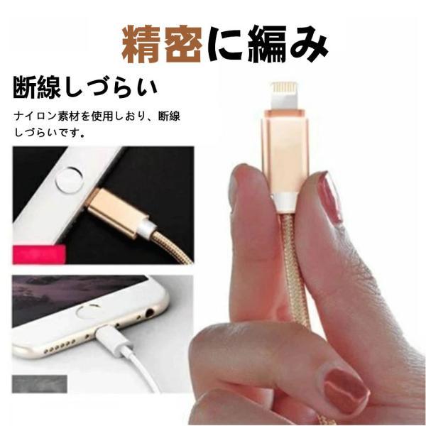 iPhoneケーブル 長さ0.5m 1m 2m 急速充電 充電器 USBケーブル iPad iPhone用 充電ケーブル iPhone8 Plus iPhoneX|igenso|03