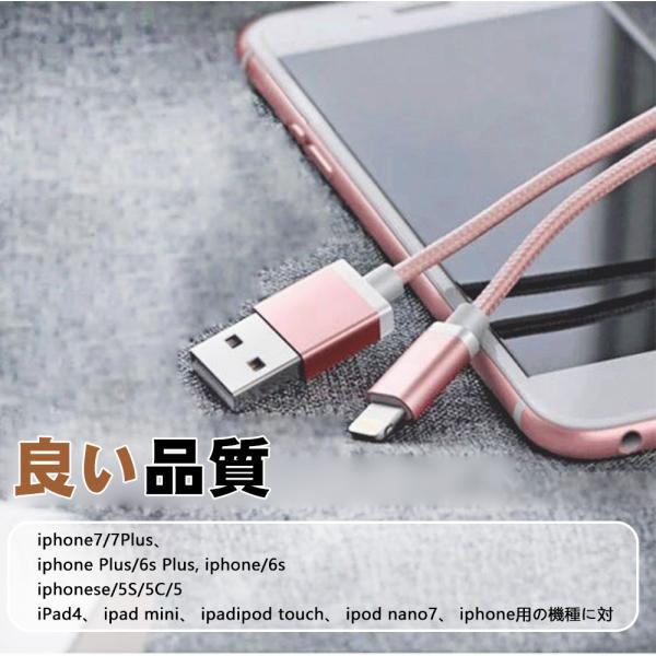 iPhoneケーブル 長さ0.5m 1m 2m 急速充電 充電器 USBケーブル iPad iPhone用 充電ケーブル iPhone8 Plus iPhoneX|igenso|04