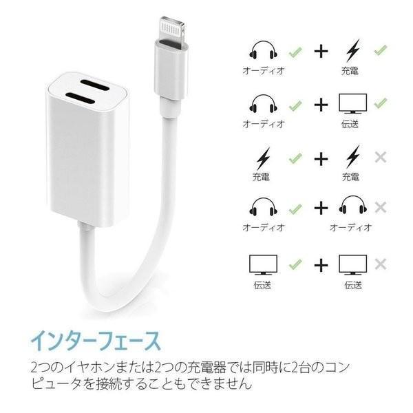 iPhoneX iPhone8/8 Plus 互換 イヤホン 2in1 充電変換ケーブル 2ポート付き イヤホン 変換アダプタ レビューを|igenso|06