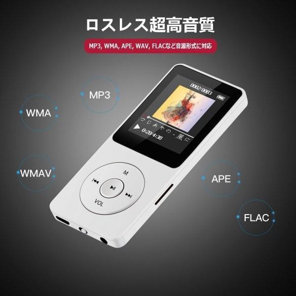 MP3プレーヤー Hi-Fiロスレス音質 最大70再生時間 ロスレス音質 MP3プレーヤー 超軽量 音楽プレーヤー 内蔵容量8GB マイクロSDカードに対応 igenso 02
