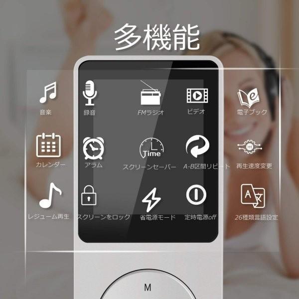 MP3プレーヤー Hi-Fiロスレス音質 最大70再生時間 ロスレス音質 MP3プレーヤー 超軽量 音楽プレーヤー 内蔵容量8GB マイクロSDカードに対応 igenso 03