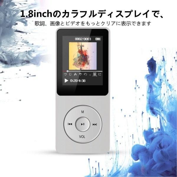 MP3プレーヤー Hi-Fiロスレス音質 最大70再生時間 ロスレス音質 MP3プレーヤー 超軽量 音楽プレーヤー 内蔵容量8GB マイクロSDカードに対応 igenso 04
