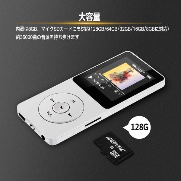 MP3プレーヤー Hi-Fiロスレス音質 最大70再生時間 ロスレス音質 MP3プレーヤー 超軽量 音楽プレーヤー 内蔵容量8GB マイクロSDカードに対応 igenso 05
