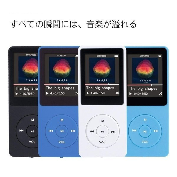 MP3プレーヤー Hi-Fiロスレス音質 最大70再生時間 ロスレス音質 MP3プレーヤー 超軽量 音楽プレーヤー 内蔵容量8GB マイクロSDカードに対応 igenso 07