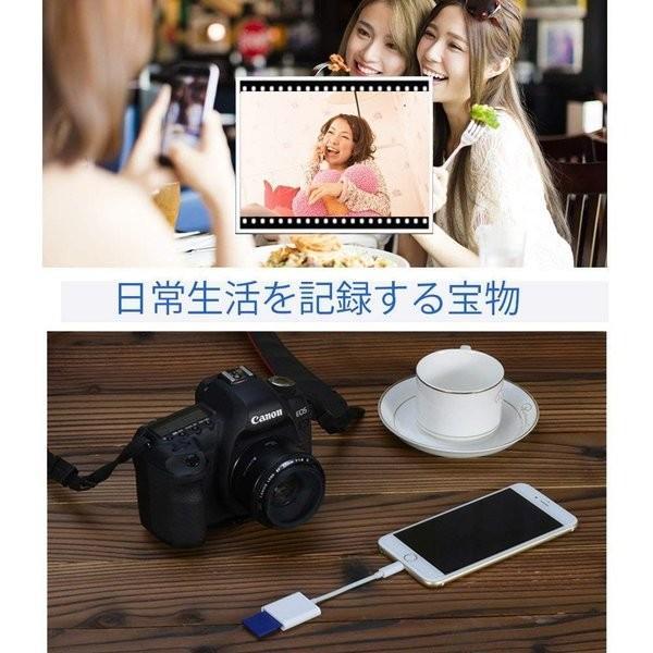 iPhone SD カード リーダー Micro SD カード リーダー OTG機能 写真とビデオ伝送 メモリー スティック Lightning ライトニング SD カード カメラ リーダー|igenso|04