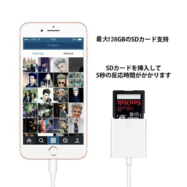 iPhone SD カード リーダー Micro SD カード リーダー OTG機能 写真とビデオ伝送 メモリー スティック Lightning ライトニング SD カード カメラ リーダー|igenso|08