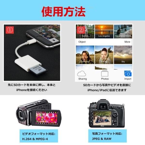 iPhone SD カード リーダー Micro SD カード リーダー OTG機能 写真とビデオ伝送 メモリー スティック Lightning ライトニング SD カード カメラ リーダー|igenso|09