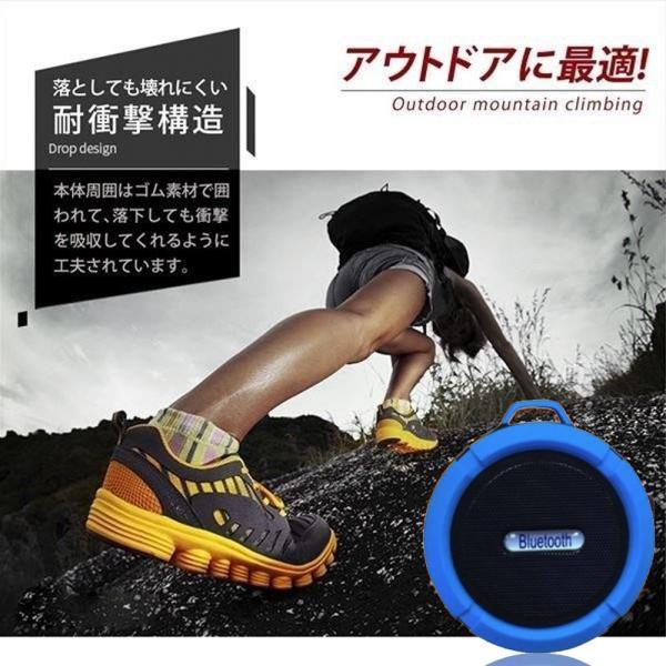 ポータブル防水屋外 ワイヤレス Bluetoothスピーカー C6 Suctingコンピュータの携帯電話のスピーカーサポートTFカード|igenso|02