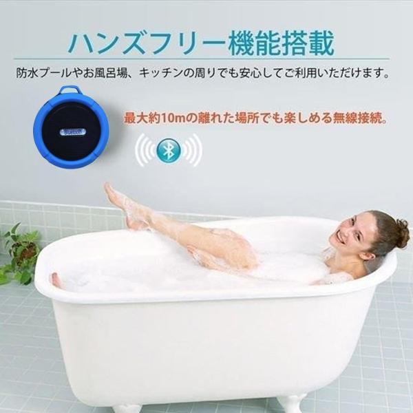 ポータブル防水屋外 ワイヤレス Bluetoothスピーカー C6 Suctingコンピュータの携帯電話のスピーカーサポートTFカード|igenso|03
