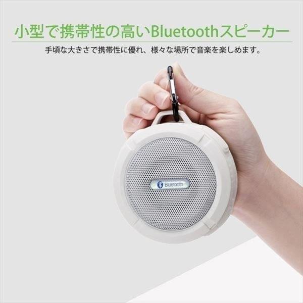 ポータブル防水屋外 ワイヤレス Bluetoothスピーカー C6 Suctingコンピュータの携帯電話のスピーカーサポートTFカード|igenso|04
