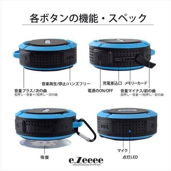 ポータブル防水屋外 ワイヤレス Bluetoothスピーカー C6 Suctingコンピュータの携帯電話のスピーカーサポートTFカード|igenso|05