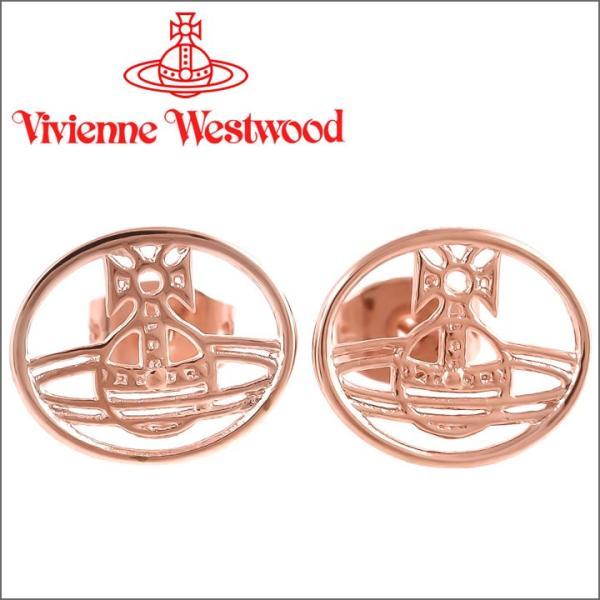 ヴィヴィアンウエストウッド Vivienne Westwood ピアス ヴィヴィアン エロディーピアス ピンクゴールド