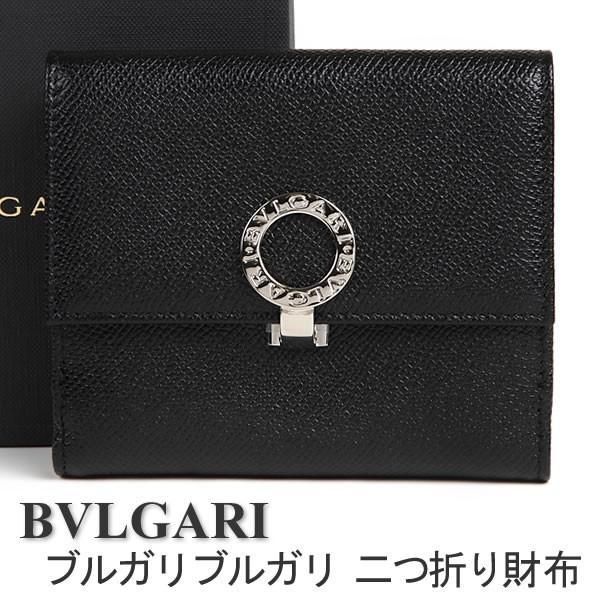 cheap for discount d523c d83fa ブルガリ BVLGARI 財布 サイフ さいふ 二つ折り財布 30410