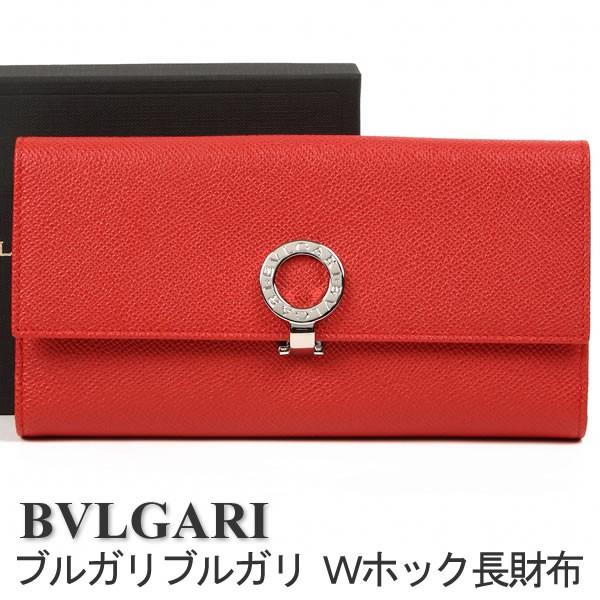 ブルガリ BVLGARI 財布 サイフ さいふ 長財布 37680|iget