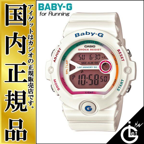 e879cb408c Baby-G ベビーG BG-6903-7CJF カシオ CASIO ランナー向けBG-6900 for ...