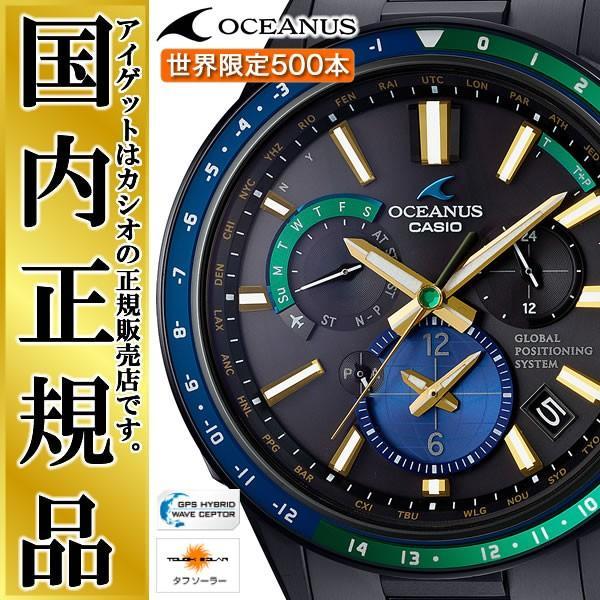 12825d7a2c カシオ オシアナス OCEANUS 世界限定500本 特別仕様モデル OCW-G1100E-1AJF GPS ...