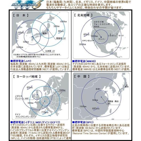 カシオ オシアナス マンタ ソーラー 電波時計 OCW-S3400-1AJF CASIO OCEANUS Manta 薄型スリムライン クロノグラフ|iget|02